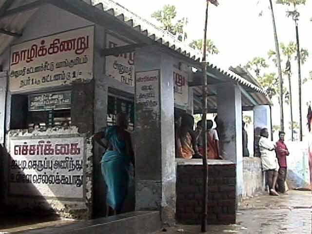 செந்தூர் அழகா...1 Nazhi_kinaru_entrance