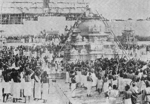 Kumbhabhishekam performed in 1941